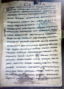 220px-Istoriya-slavyanobulgarska