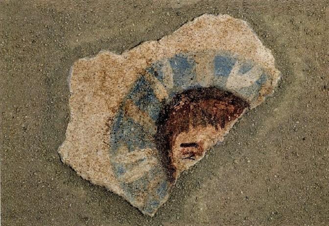 Mural fragment 1